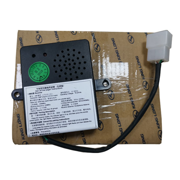 Kinglong bus Drop-off controller 238600436
